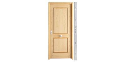 Puerta acorazada S1 Secu